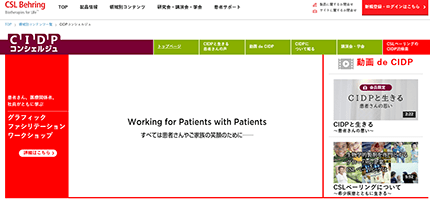 CIDP Physicians web page