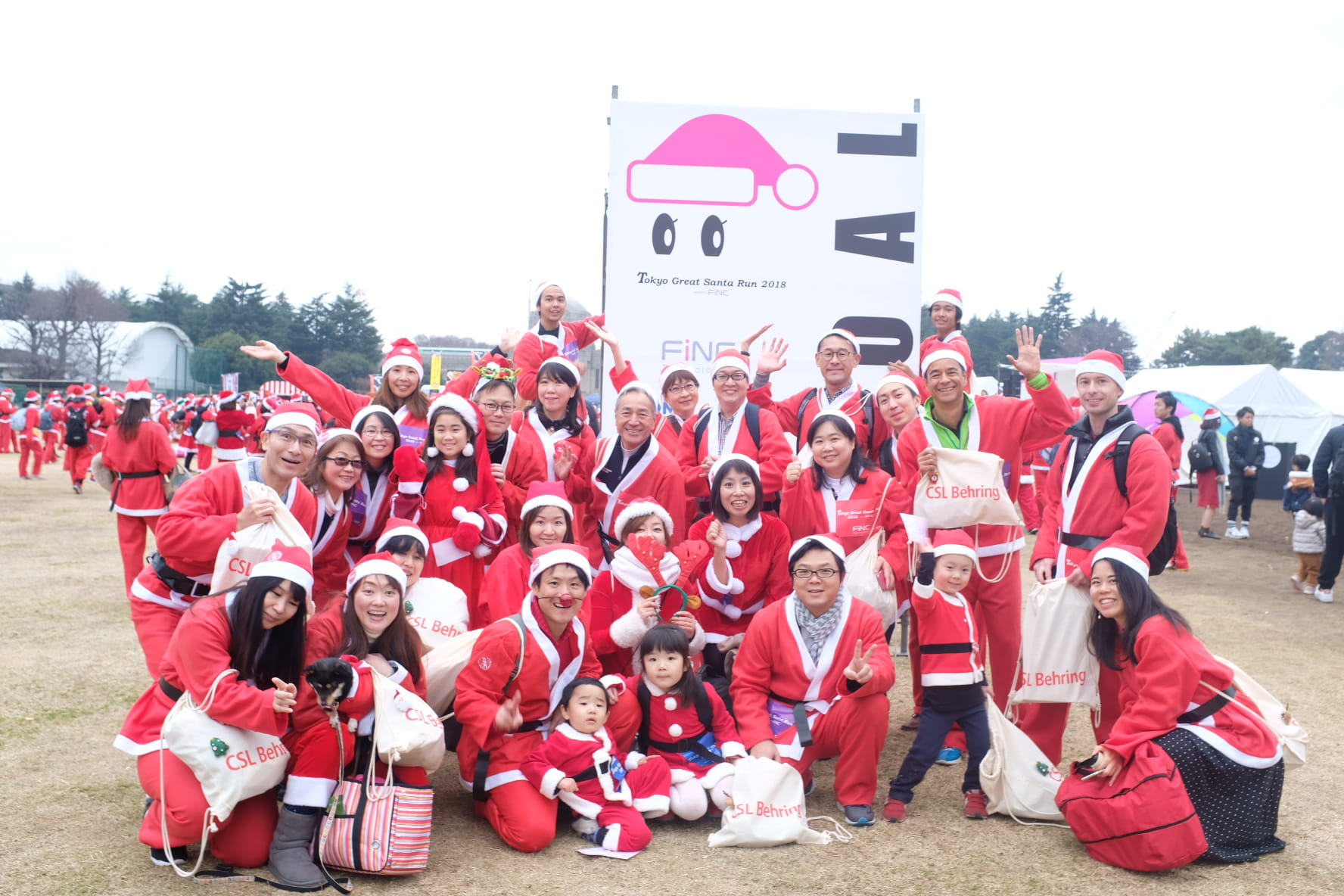 Group photo of CSL Behring employees at Great Santa Race 2018