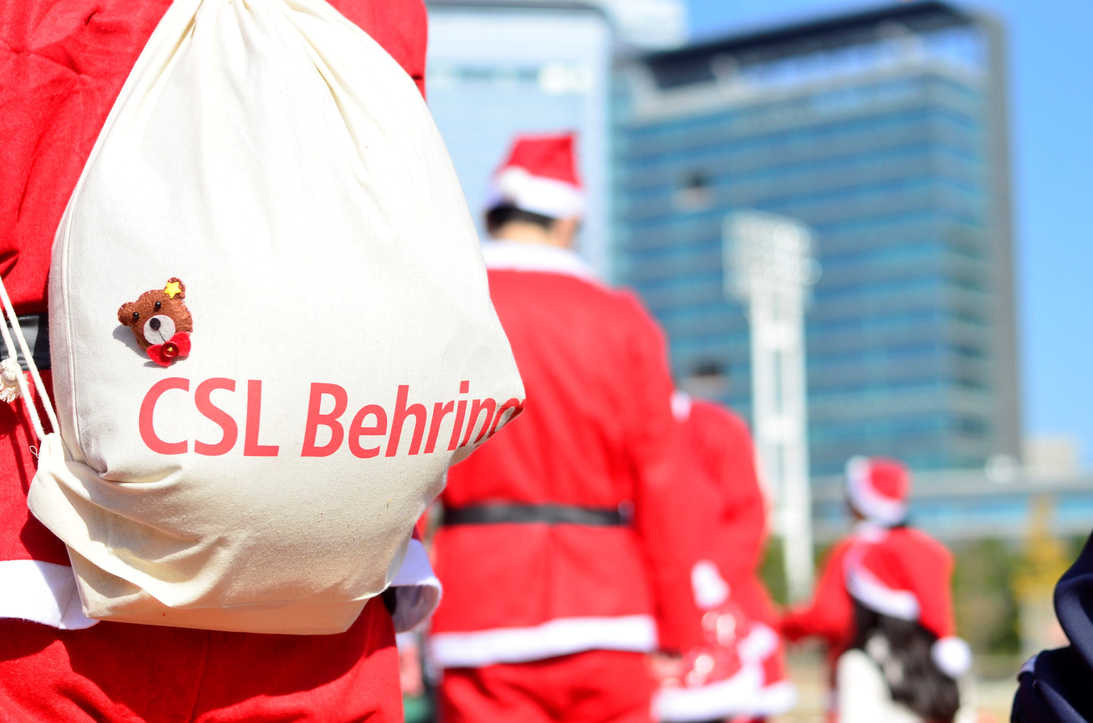 CSL Behring Image taken at the Great Santa Run