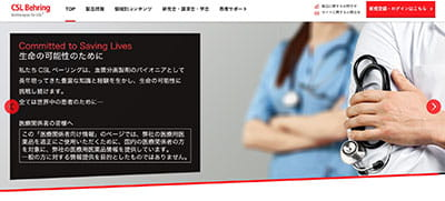 Physicians page top