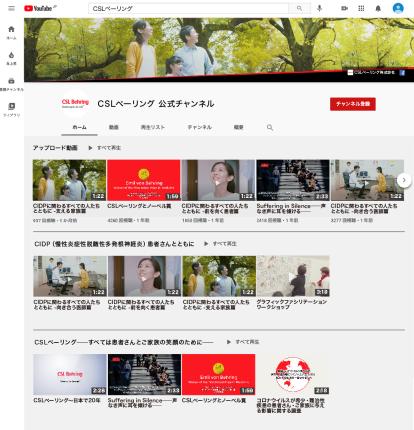 YouTube screen shot