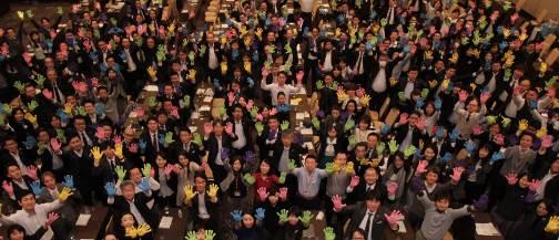 CSL Behring Japan at Rare Disease Day 2017
