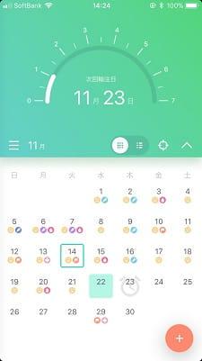 Yuchubu App